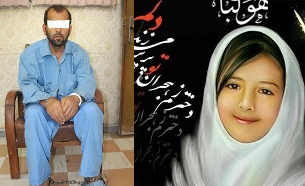 دستگیری قاتل آتنا از زبان فرمانده انتظامی اردبیل