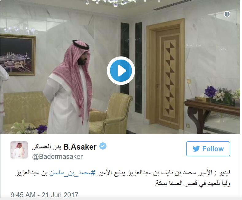 حصر شاهزاده سلطنتی عربستان در قصر