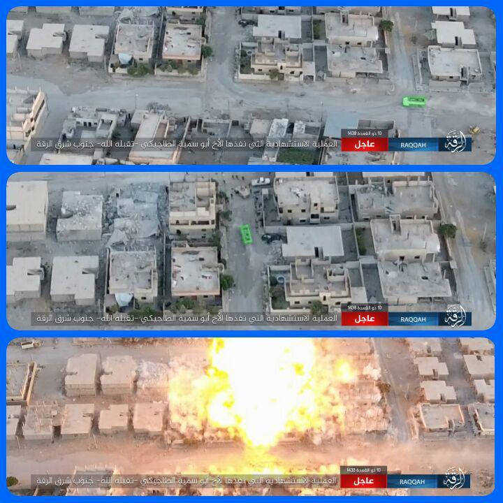 حمله انتحاری داعش به کردها در رقه