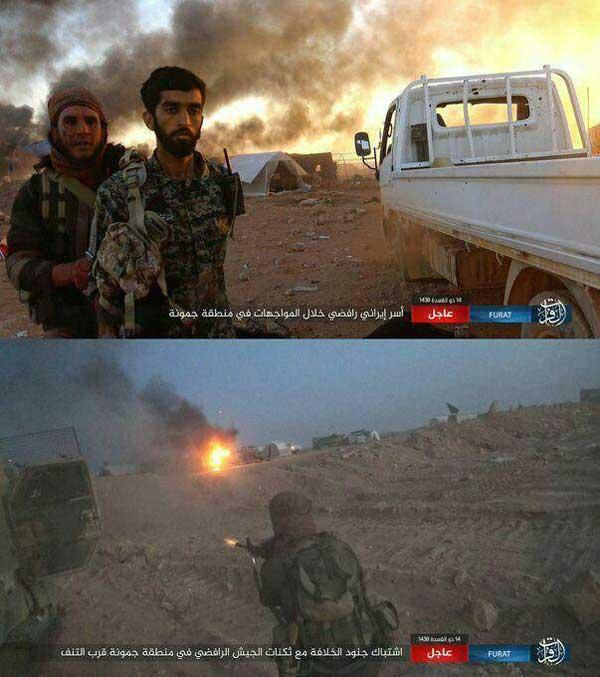 (عکس) ادعای داعش: یک ایرانی را اسیر کردیم