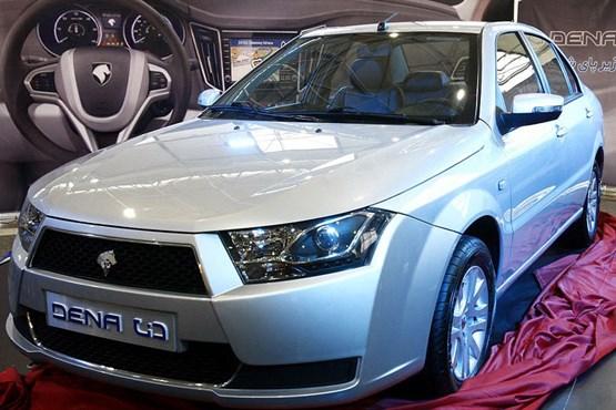 (تصاویر) پنج خوش فروش 30 تا 50 میلیونی بازار خودرو