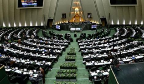 (ویدیو) شوخی نماینده مجلس با تورم