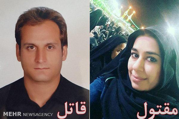 (عکس) مردی زن جوانش را در خیابان مرزداران کشت