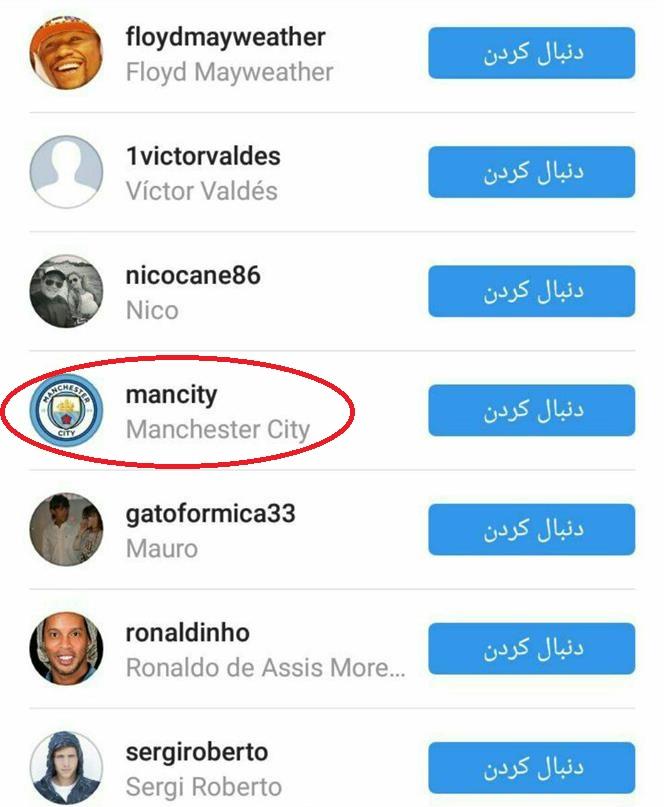 لیونل مسی به شایعات دامن زد!