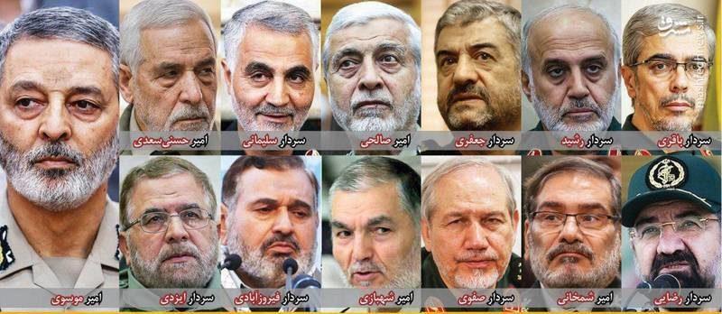 سرلشکرهای ایران
