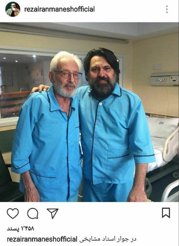 عکس یادگاری دو بازیگر در بیمارستان