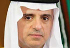 عادل الجبیر برای ایران شرط گذاشت!