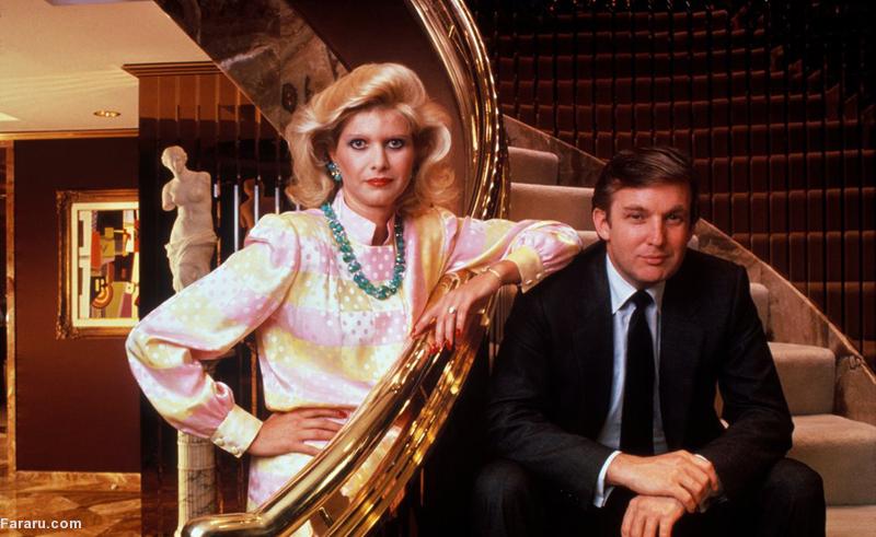 افشاگری همسر اول ترامپ!
