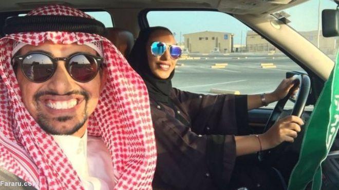 عکسی که خشم برخی سعودیها را برانگیخت