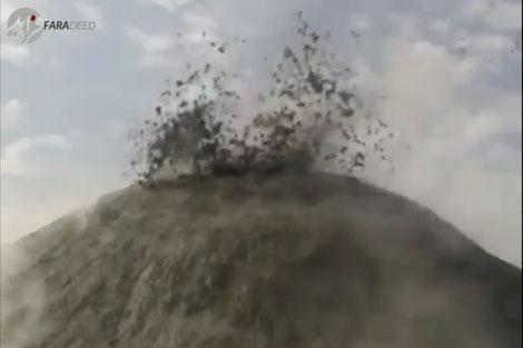 لحظه انفجار كوه گِل افشان