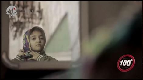 (فیلم) همزاد