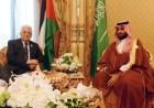 افشای جزئیات دیدار محمود عباس با سران عربستان