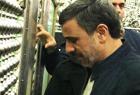 (تصاویر) حمایت احمدینژاد از بستنشینی!