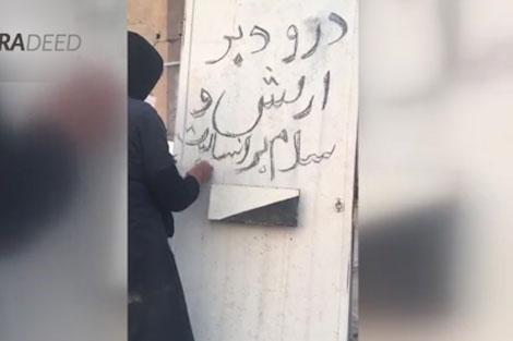 تشکر خاص زن زلزله زده از ارتش و ملت ایران