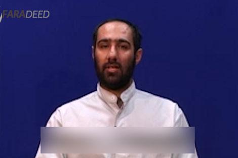 اعترافات جاعل عناوین  وزارت اطلاعات و دفتر مقام معظم رهبری