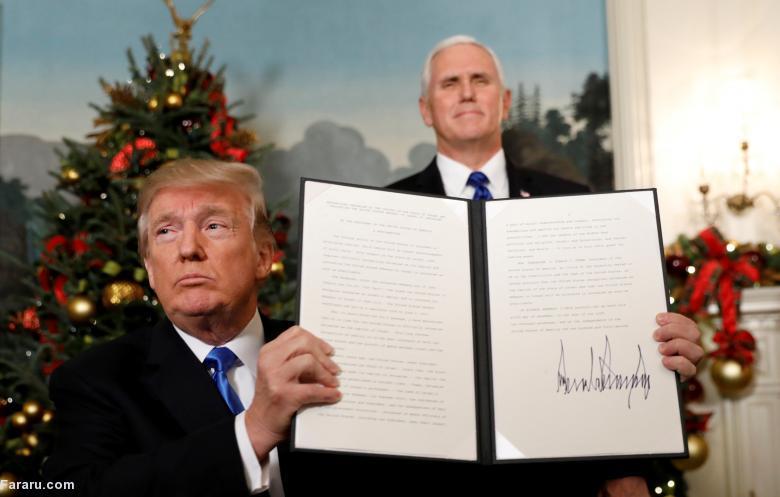 (تصاویر) واکنش جهانی به تصمیم ترامپ