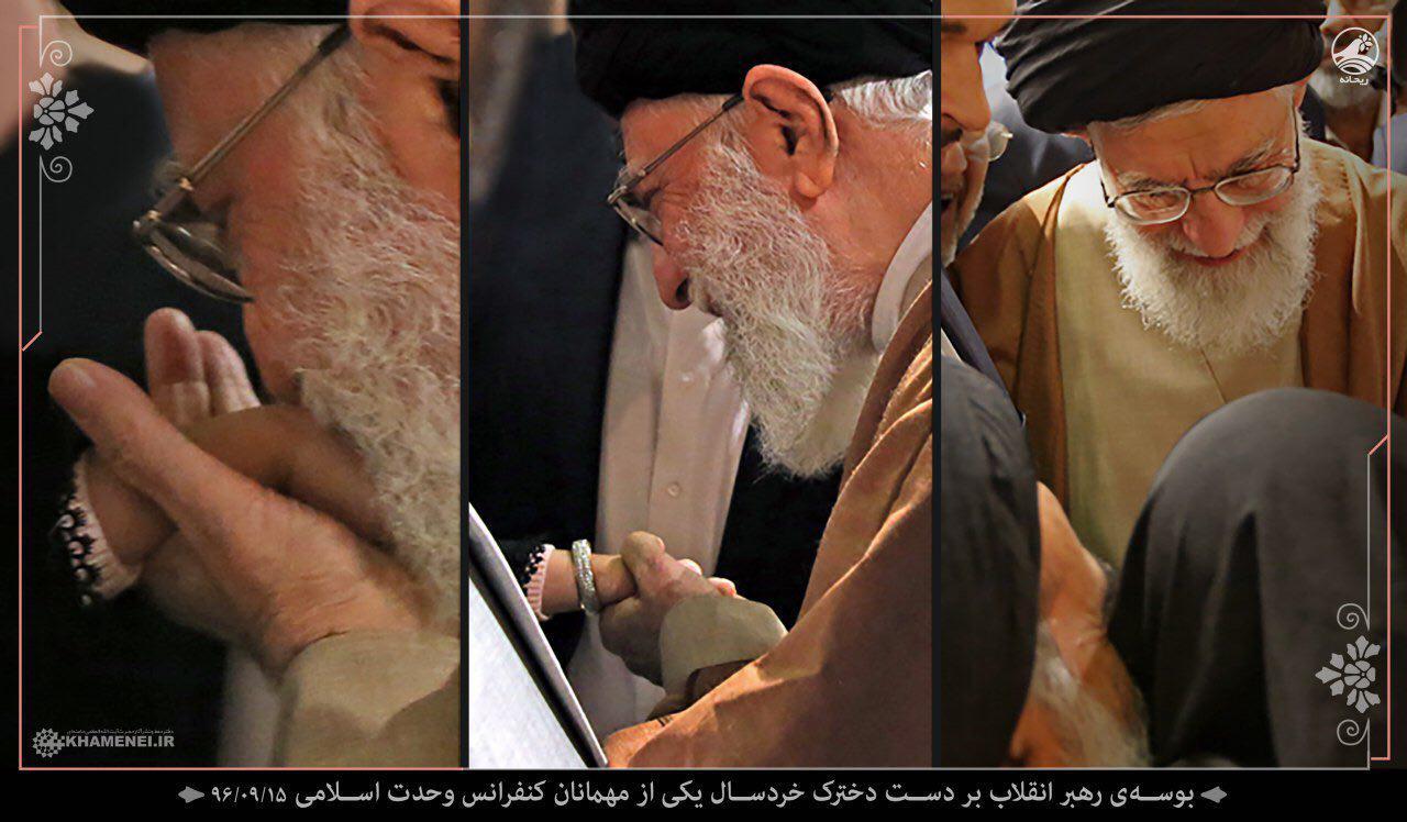 (تصویر) بوسه رهبرانقلاب بر دست دخترک خردسال
