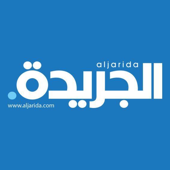 می عربی کویتی روزنامه عربی: ایران برای جنگ بزرگ آماده میشود! - ساوالان ...