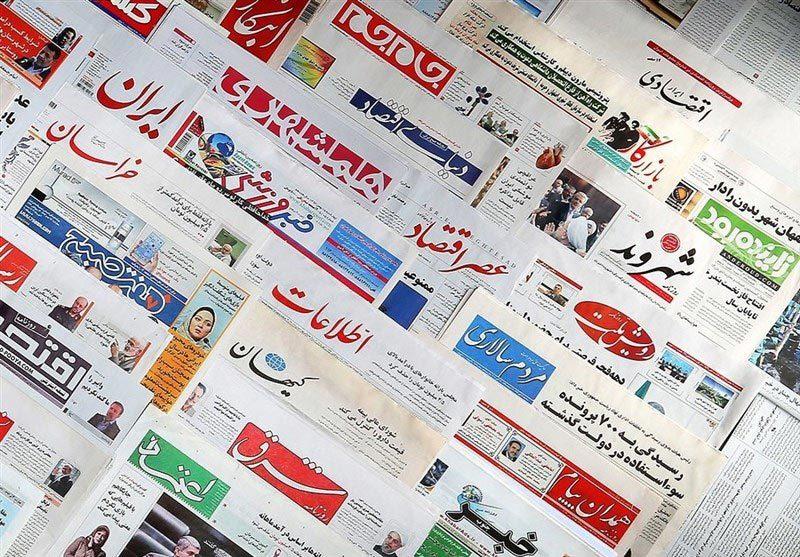 صدای روزنامهها در حال قطع شدن است!