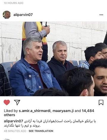 سلطان،پرسپولیسیها را به استادیوم دعوت کرد