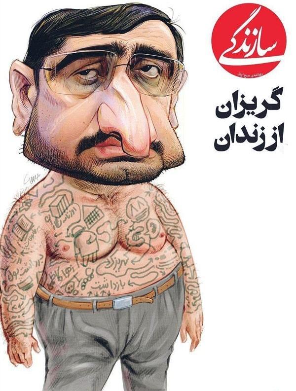 (طنز) تصویر دیده نشده از سعید مرتضوی!
