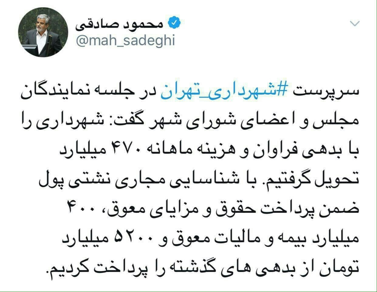 عارف گزینه شهرداری تهران شد؟