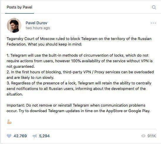 تلگرام را میتوان فیلتر کرد؟