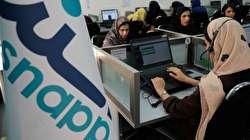 گزارشها فایننشالتایمز درباره استارتآپها در ایران