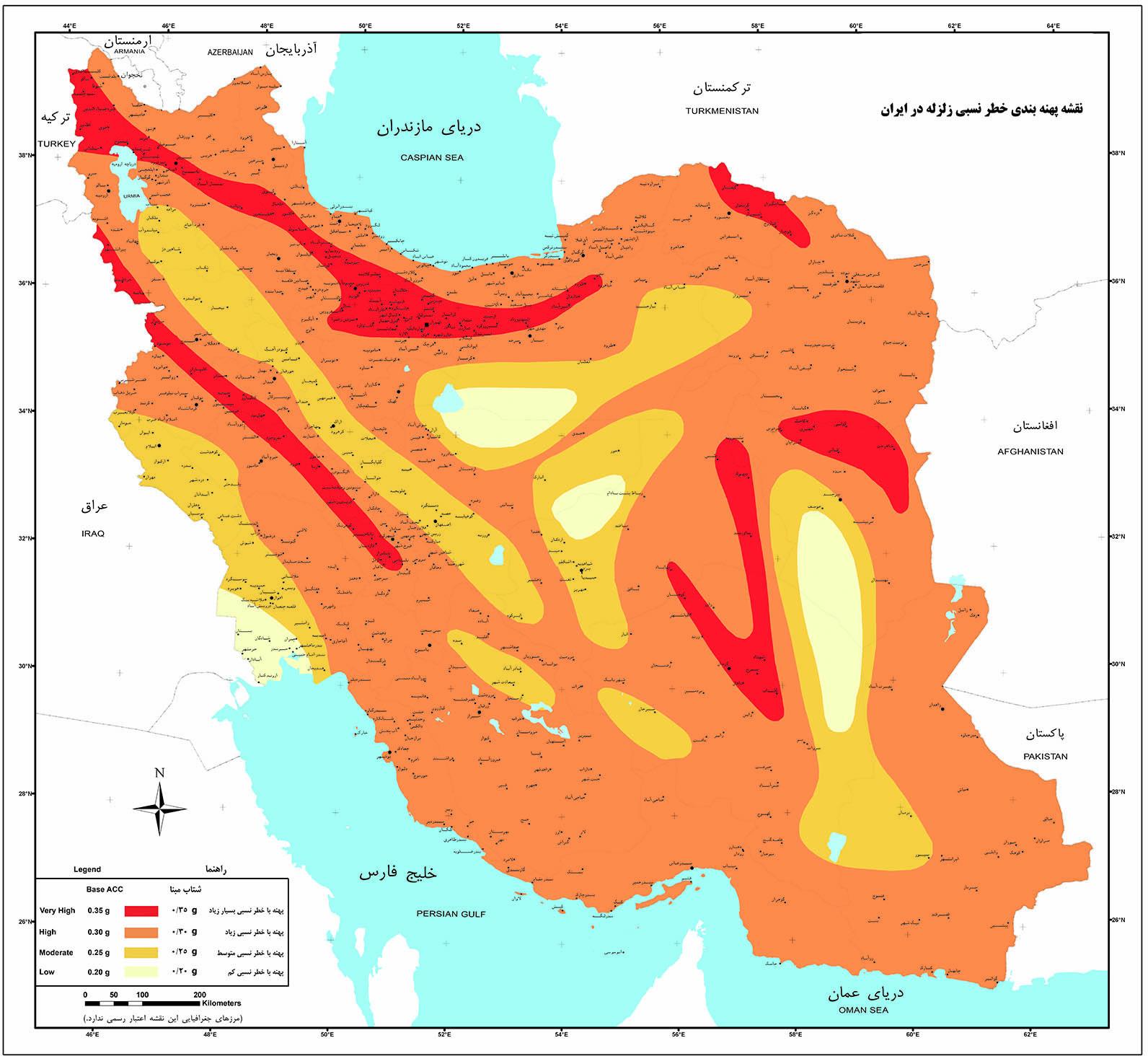 جغرافیای استانی خطر زلزله