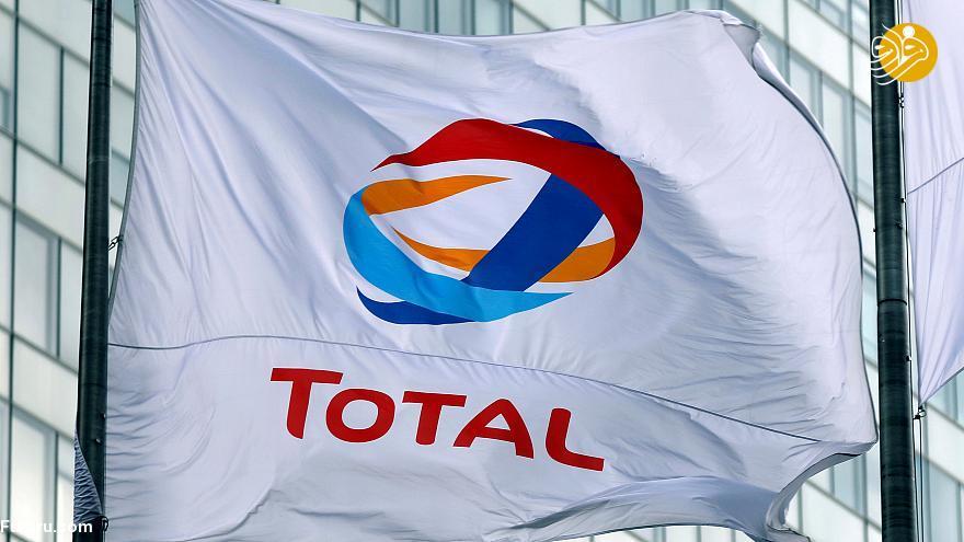 محکومیت توتال در پرونده رشوه برای قراردادهای نفتی ایران