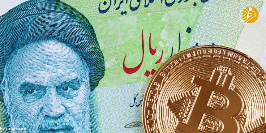 اقدام کنگره برای تحریم ارز دیجیتالی ایران