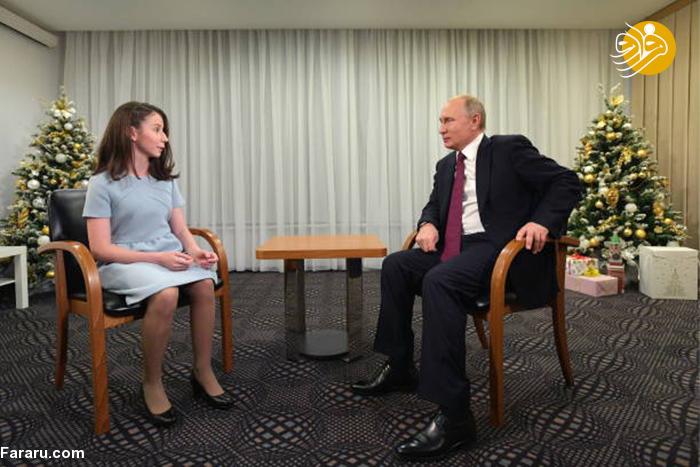 (تصاویر) دختری که آرزوی لمس کردن پوتین را داشت!