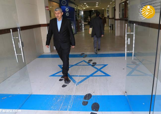 (تصاویر) وزیری که پا روی پرچم اسرائیل گذاشت