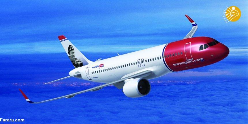 گرفتاری هواپیمای نروژی در ایران