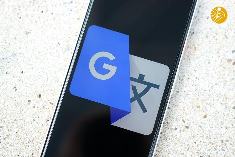 قابلیت جالب گوگل ترنسلیت که لازم است بدانید