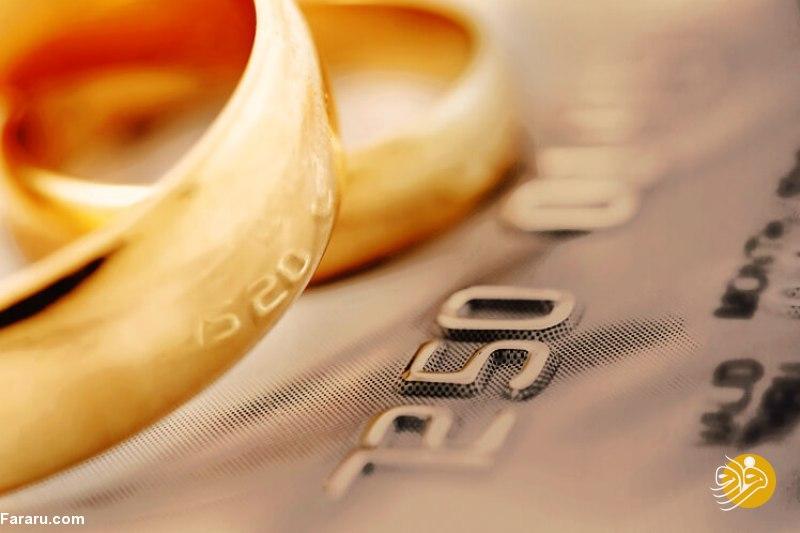 چرا باید به افزایش وام ازدواج در سال 98 خوشبین باشیم؟