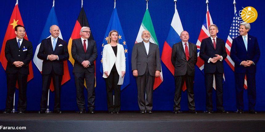 چرا ایران از برجام خارج نمیشود؟