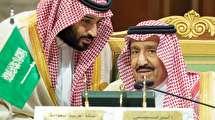 عربستان در آستانه تحول؟!