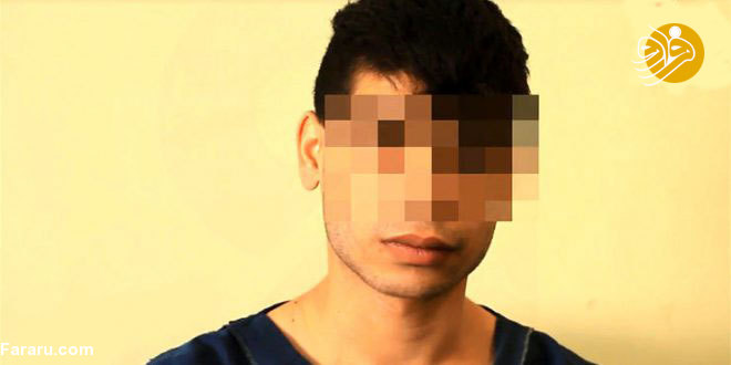 بازداشت پسر سیرجانی که لحظات شکنجه دختر تهرانی را از اینستاگرام پخش کرد