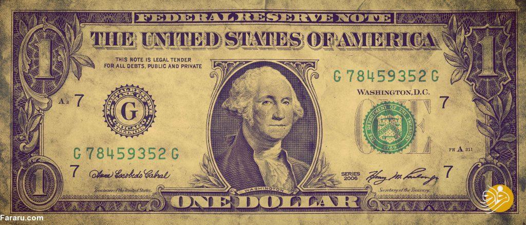 قیمت دلار و ارز در بازار امروز سه شنبه 18 دی ماه