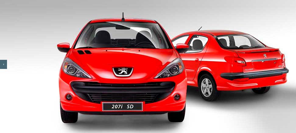 قیمت جدید تولیدات ایران خودرو اعلام شد +جدول قیمت