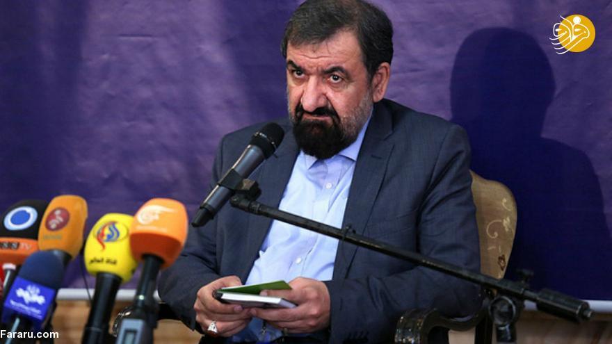محسن رضایی: همین کسانی که برجام را امضا کردند، قطعنامه ۵۹۸ را تایید کردند