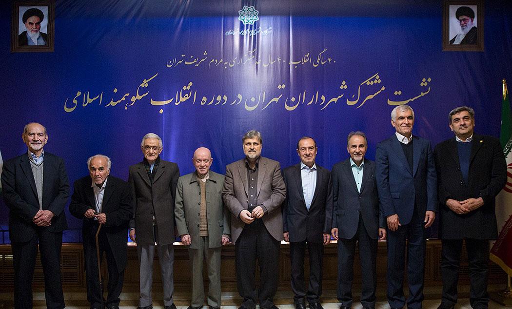 (تصاویر) غیبت ۳ شهردار معروف تهران در نشست با حناچی