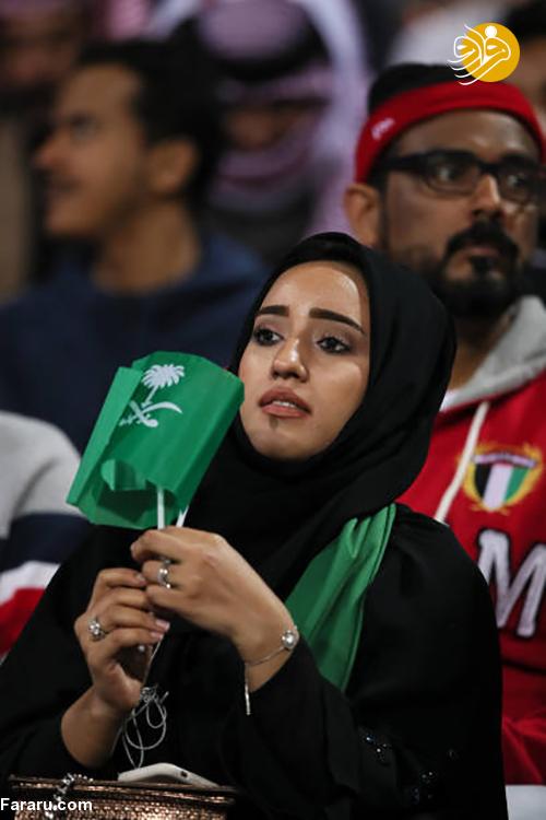 (تصاویر) پوشش زنان عربستانی در جام ملت های آسیا