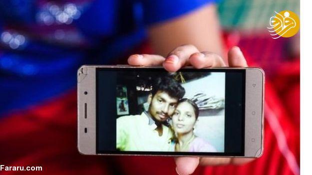 (تصاویر) پدرم دستور قتل شوهرم را صادر کرد