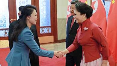 (تصاویر) سفر محرمانه رهبر کره شمالی و همسرش به چین