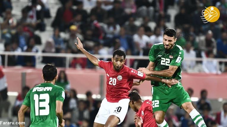 (ویدئو) خلاصه بازی عراق ۳-یمن صفر