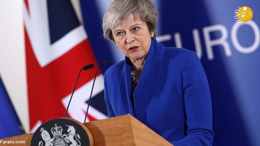 تلاش پارلمان بریتانیا برای توقف برگزیت