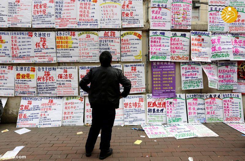اقدامات جدید چین برای ایجاد اشتغال پایدار در سال ۲۰۱۹