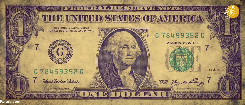 قیمت دلار و ارز در بازار امروز دوشنبه 24 دی 97